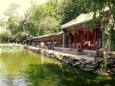 Prince Gong's Mansion - Beijing